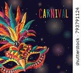 happy carnival. festive concept ... | Shutterstock .eps vector #793791124
