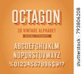 'octagon' vintage retro 3d... | Shutterstock .eps vector #793806208