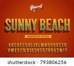 """sunny beach"" vintage 3d summer ... | Shutterstock .eps vector #793806256"