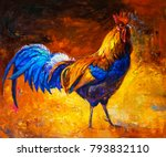 oil painting on canvas colorful ... | Shutterstock . vector #793832110