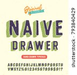 """naive drawer"" funny hand drawn ... 