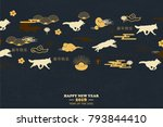 happy chinese new year. lunar... | Shutterstock .eps vector #793844410