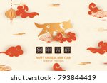 happy chinese new year. lunar... | Shutterstock .eps vector #793844419