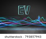 abstract background of light.... | Shutterstock . vector #793857943