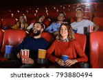 young people watching movie in... | Shutterstock . vector #793880494