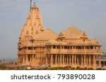 temple of shiva in somnath | Shutterstock . vector #793890028