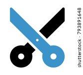 scissor cutter stationary  | Shutterstock .eps vector #793891648