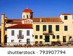 greece  athens  plaka district  ...   Shutterstock . vector #793907794