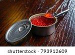 molecular caviar for cocktails   Shutterstock . vector #793912609