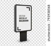 empty object for advertising.... | Shutterstock .eps vector #793938568