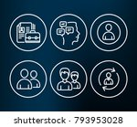 set of avatar  users and... | Shutterstock .eps vector #793953028