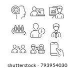 set of communication  queue and ... | Shutterstock .eps vector #793954030
