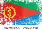 flag of eritrea. wrinkled dirty ... | Shutterstock . vector #793961590