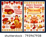 happy chinese new year wishes...   Shutterstock .eps vector #793967938