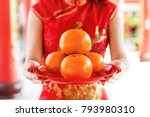 woman in traditional red qipao... | Shutterstock . vector #793980310