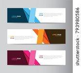 banner background. modern... | Shutterstock .eps vector #793980586