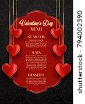 elegant menu design for... | Shutterstock .eps vector #794002390