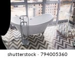 white bathroom with beautiful...   Shutterstock . vector #794005360