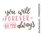 hand drawn poster with love... | Shutterstock .eps vector #794005924