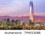 skyline of financial district... | Shutterstock . vector #794013088