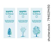 vector set of bookmarks or... | Shutterstock .eps vector #794029450