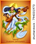 illustration of goddess of... | Shutterstock .eps vector #794031973