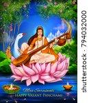 illustration of goddess of... | Shutterstock .eps vector #794032000