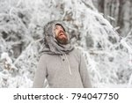 bearded man with open mouth in... | Shutterstock . vector #794047750