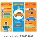 vector flat car repair ... | Shutterstock .eps vector #794055469