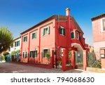 bright colorful houses on... | Shutterstock . vector #794068630