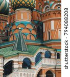 saint basil's cathedral   Shutterstock . vector #794088208