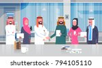 two arab businessman leaders... | Shutterstock .eps vector #794105110