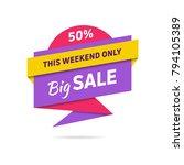 sale banner design template.... | Shutterstock .eps vector #794105389