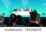 group of arab business people... | Shutterstock .eps vector #794106070