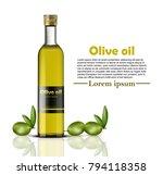 olive oil bottle vector... | Shutterstock .eps vector #794118358