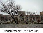 Small photo of Tilya Kori Madrasa courtyard view, Samarkand, Uzbekistan