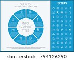 sports infographic template ... | Shutterstock .eps vector #794126290