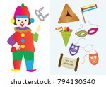 purim vector cliparts and clown