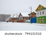 kazan  russia   january 07 ... | Shutterstock . vector #794131510
