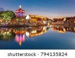 China  Suzhou City, Jiangsu Shan Tong Street night view