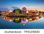 china  suzhou city  jiangsu... | Shutterstock . vector #794135830
