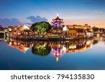 china  suzhou city  jiangsu... | Shutterstock . vector #794135830