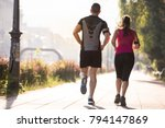 urban sports  healthy young... | Shutterstock . vector #794147869
