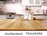 table background and cook hat  | Shutterstock . vector #794149390