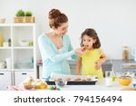 family  cooking and people... | Shutterstock . vector #794156494