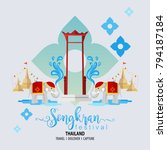 thailand travel concept   the... | Shutterstock .eps vector #794187184