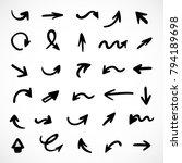 hand drawn arrows  vector set | Shutterstock .eps vector #794189698