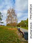 autumn park path and bench | Shutterstock . vector #794193814