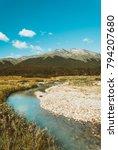 wild patagonia in the trekking... | Shutterstock . vector #794207680