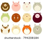 collection of round avatars... | Shutterstock .eps vector #794208184
